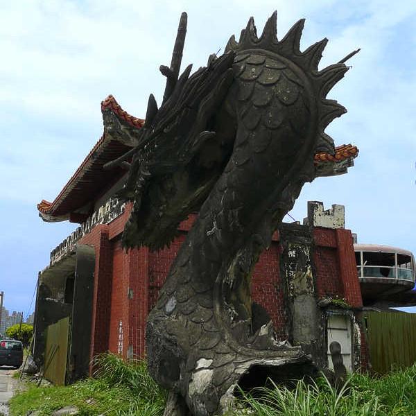 Dragon de Sanzhi