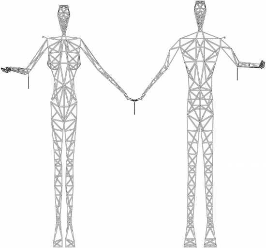 pareja de gigantes