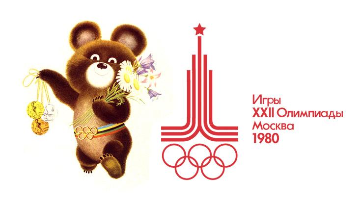 Misha Mascota de los juegos olímpicos Moscú 1980